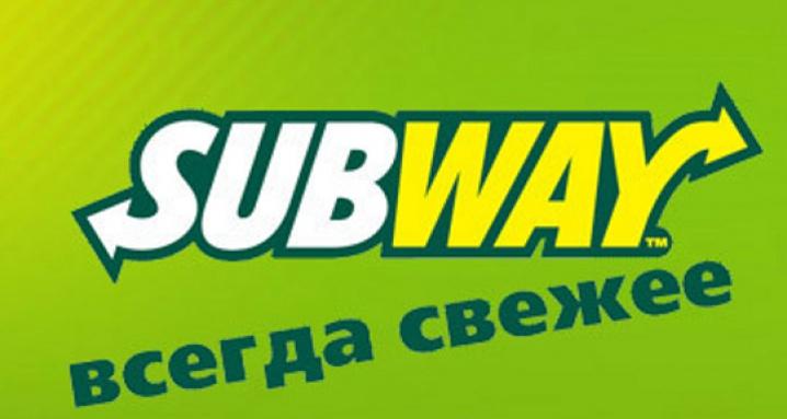 Сабвэй на Воронцовской
