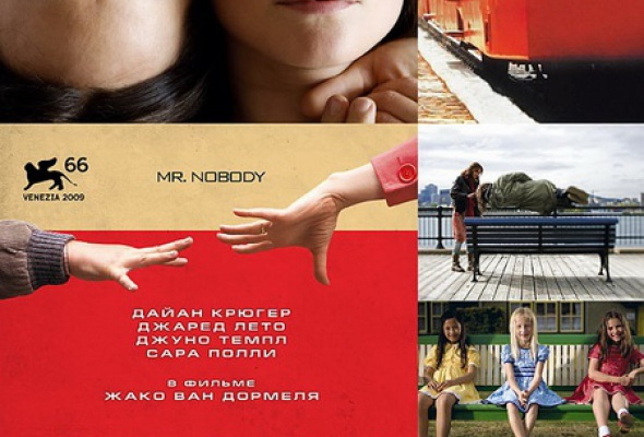 multi draft narrative of mr nobody