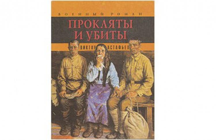 Прощание славянки. Молодёжный театр Алтая