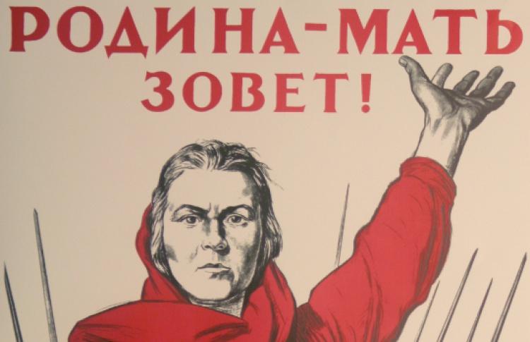 Плакат-воин, плакат-гражданин, плакат-художник