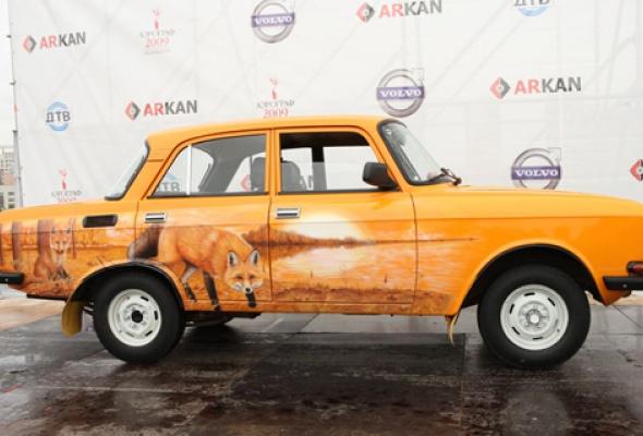 "Фестиваль живописи на автомобилях ""Аэрограф-2010"" - Фото №2"