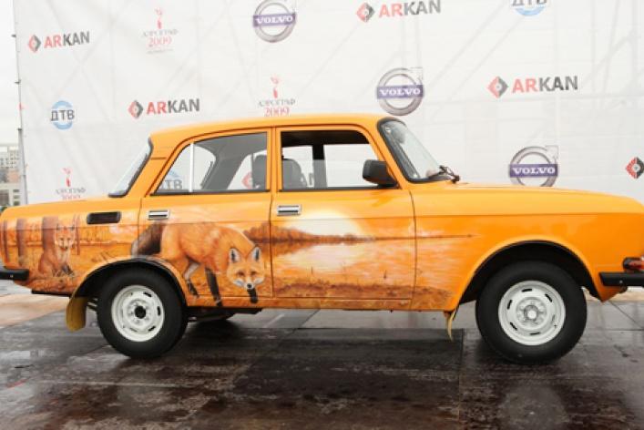 Фестиваль живописи на автомобилях