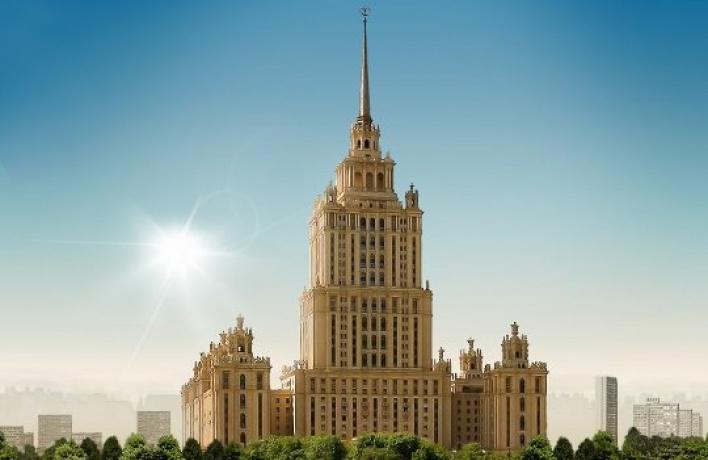 Гостиница «Украина» открывается после реконструкции