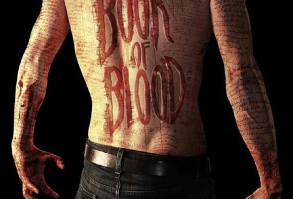 Книга крови - Фото №15