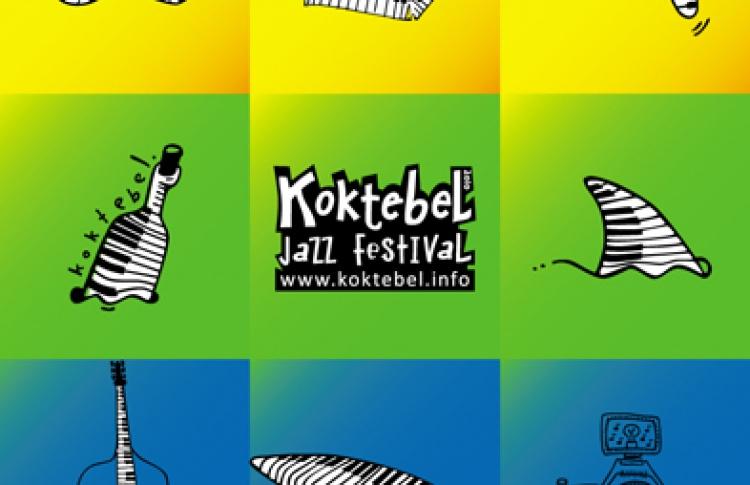 Кoкtebel Jazz 2010. Festival Trip: Nina Karlsson, Digital Forks