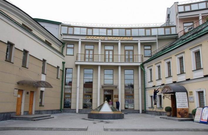 Музеи вовторник вновь работают бесплатно