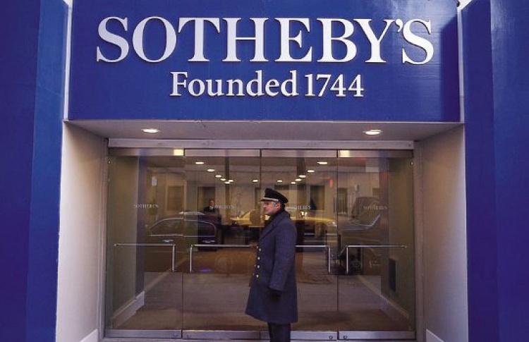 ВИсторический музей натри дня заглянул «Sotheby's»