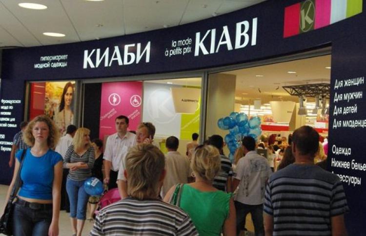 Первый французский магазин Kiabi приезжает вМоскву