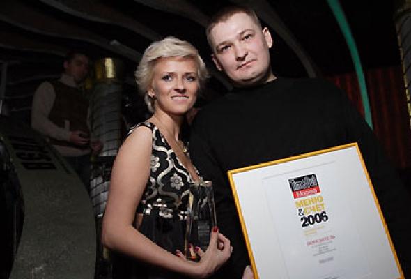 Церемония награждения ресторанной премией Меню&Счет - Фото №13