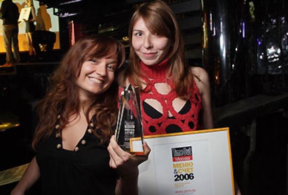 Церемония награждения ресторанной премией Меню&Счет - Фото №14