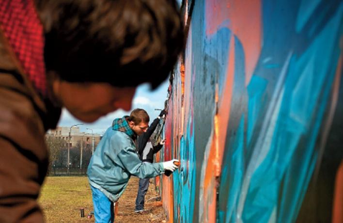 Граффити вгороде