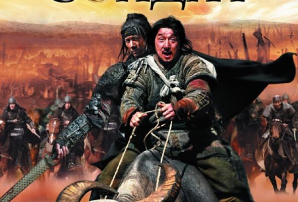 Большой солдат - Фото №34