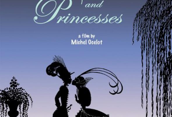 Принцы и принцессы - Фото №0