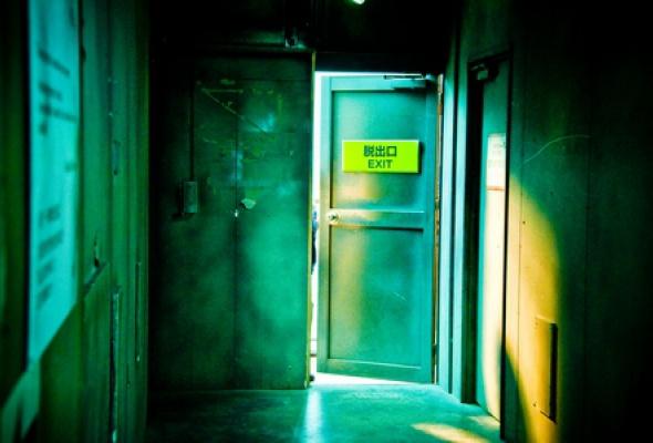 Лабиринт страха 3D - Фото №56