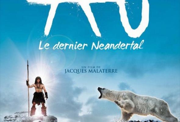 Последний неандерталец - Фото №0