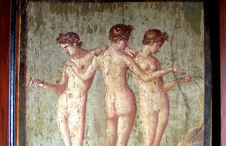 Помпеи. Тайны погребенного города. Из собрания Национального археологического музея Неаполя