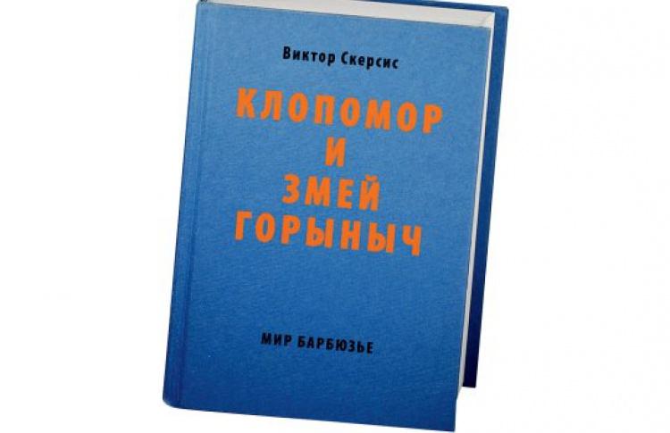 """Арт-группа """"Купидон"""" (Юрий Альберт, Виктор Скерсис, Андрей Филиппов)"""