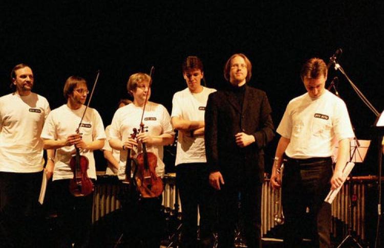 Камерный оркестр eNsemble Фонда ПроАрте, дирижер Ф. Леднев