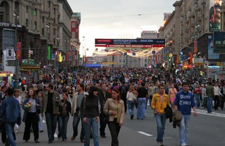 Как вМоскве будут отмечать День России?