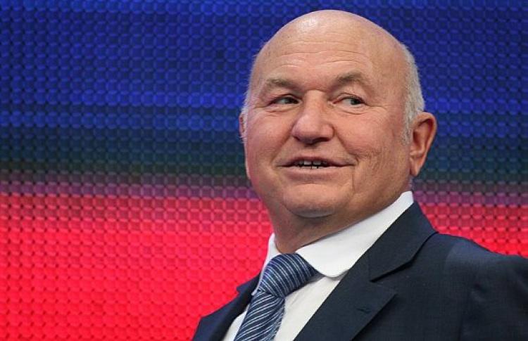 Юрий Михайлович, прощайте!