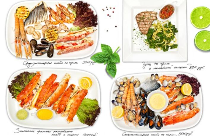 Средиземноморская кухня вterrassa