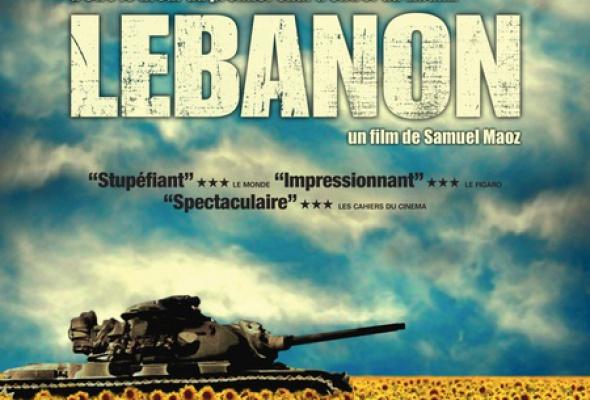 Ливан - Фото №12