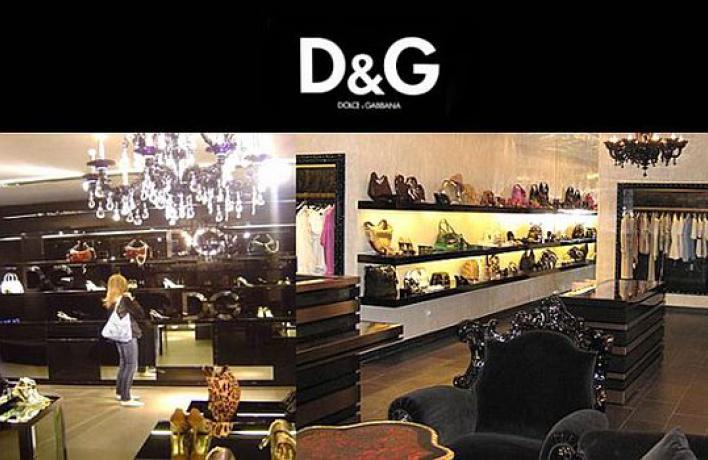 Самый большой вмире бутик D&Gоткрывается вМоскве