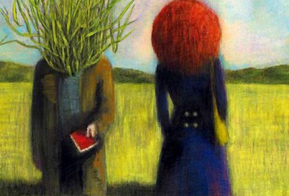 Дикие травы - Фото №2