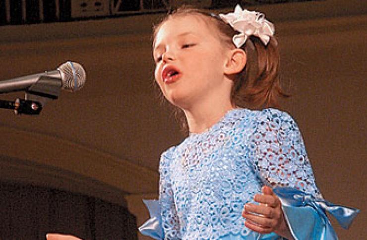 Всероссийский открытый детский певческий конкурс