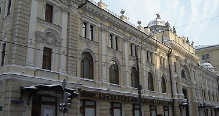 Московский центр искусств