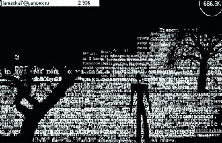 Art Digital-2006: пограничное состояние