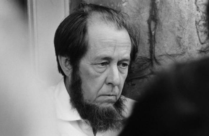 НаТверской создадут музей Александра Солженицына