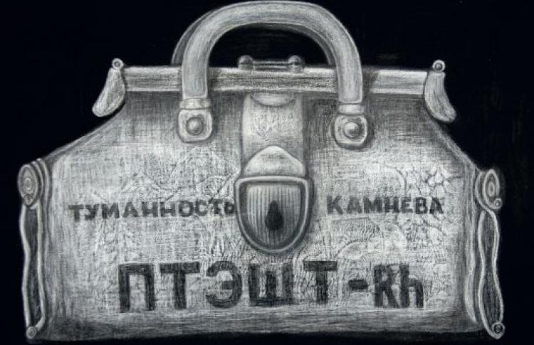 """Александр Петрелли """"Параметры Соломона"""""""