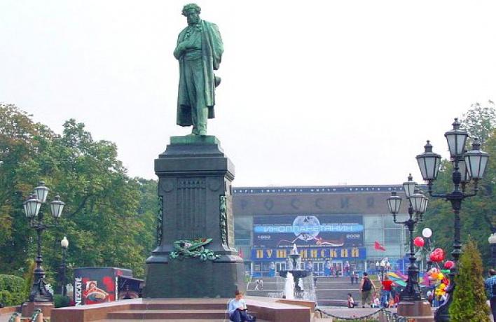 ИзПушкинской площади хотят сделать Манежную