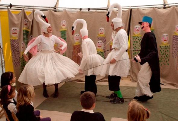 Бродячий театр-цирк Giroldon - Фото №0