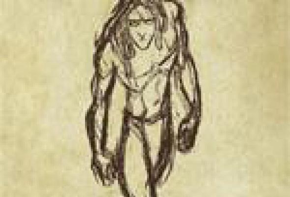 Тарзан - Фото №0