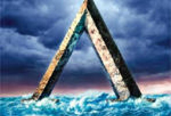Атлантида: Затерянный мир - Фото №16