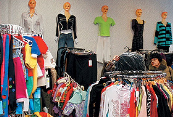 Одежда из Европы - Фото №0