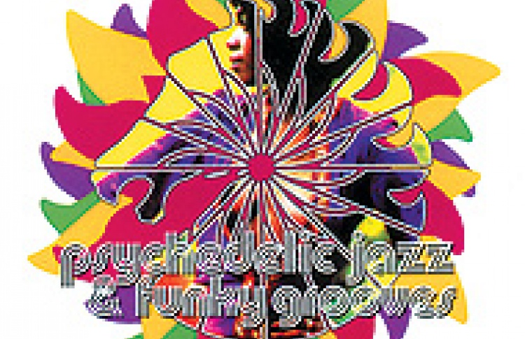 Chess Psychedelic Jazz & Funky Grooves