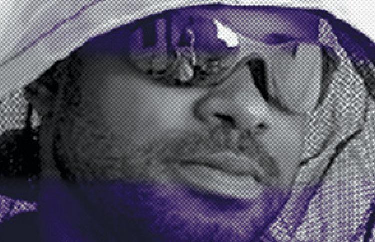 DJ Хуан Эткинс (США) в рамках премии DIA Awards