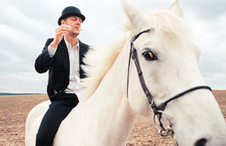 DJ Hoerste (Германия) aka White Horse