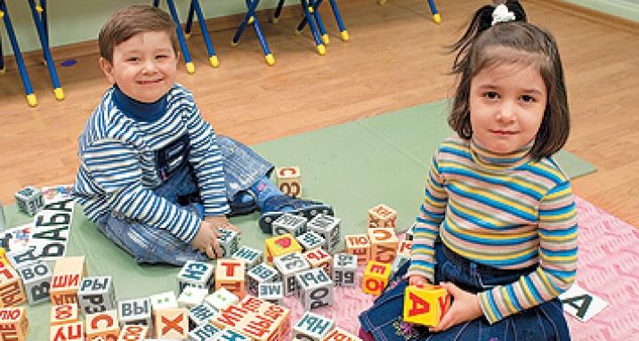 Детский культурно-развлекательный центр