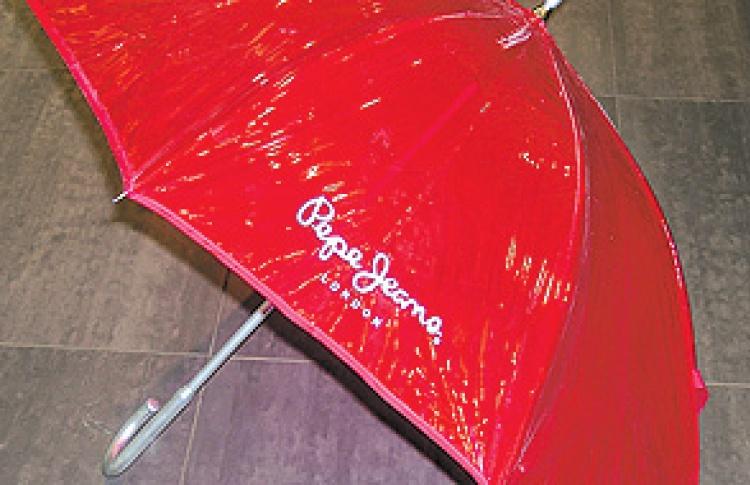 Акция: зонт в подарок