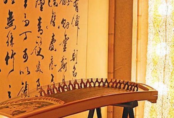 Центр китайского массажа - Фото №0