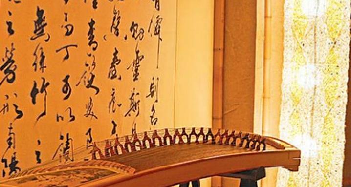 Центр китайского массажа