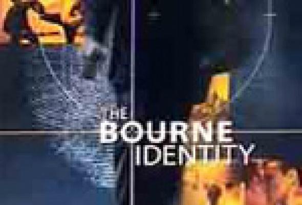 Идентификация Борна - Фото №0