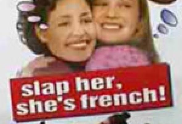 Шлепни ее, она француженка - Фото №5