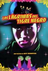 Слезы черного тигра
