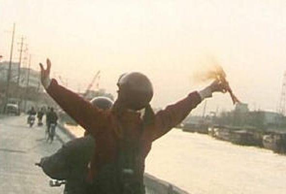 Тайна реки Сучжоу - Фото №7
