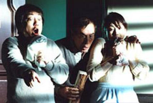 Счастье семьи Катакури - Фото №1